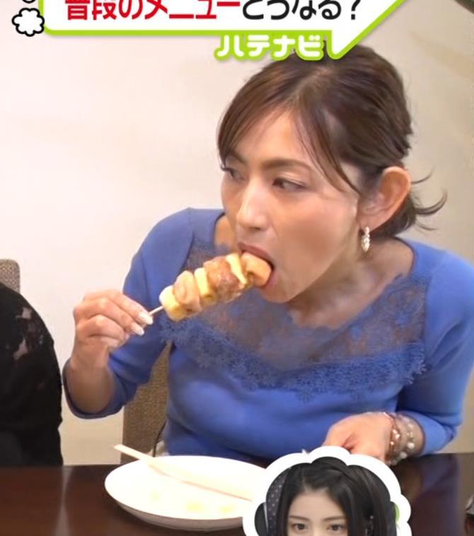 宮崎瑠依 クッキリ巨乳を横からキャプ・エロ画像4