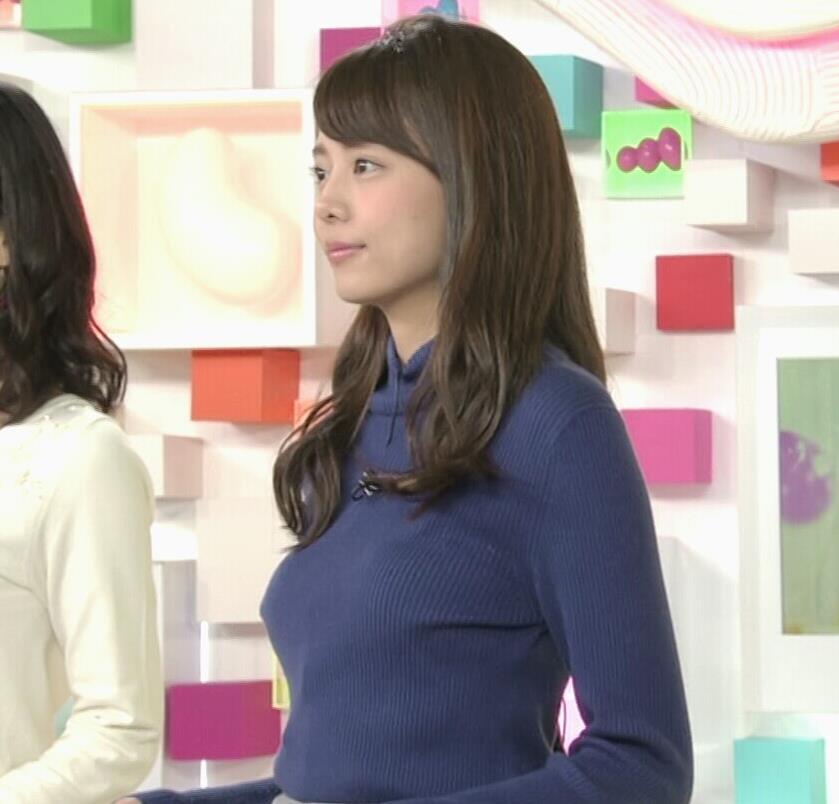 宮澤智アナ ふっくらニット乳がエロかったキャプ・エロ画像