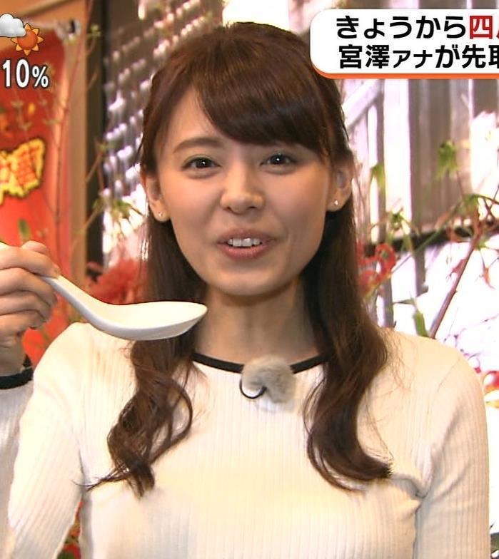 宮澤智アナ ピタピタニットでクッキリおっぱいキャプ・エロ画像