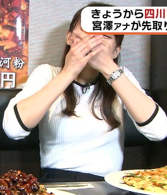 宮澤智アナ ピタピタニットでクッキリおっぱいキャプ・エロ画像9