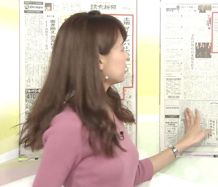アナ ニット横乳★キャプ・エロ画像9