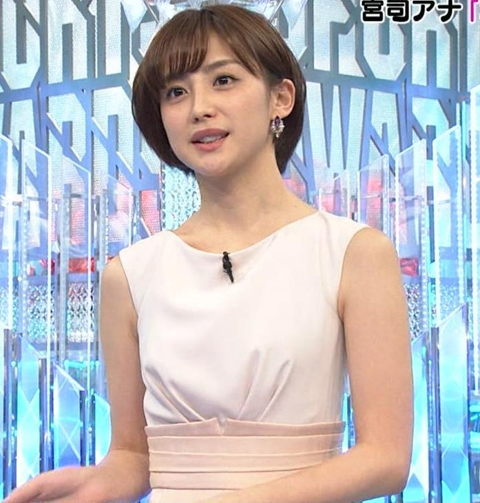 宮司愛海アナ セクシーなノースリーブキャプ・エロ画像2