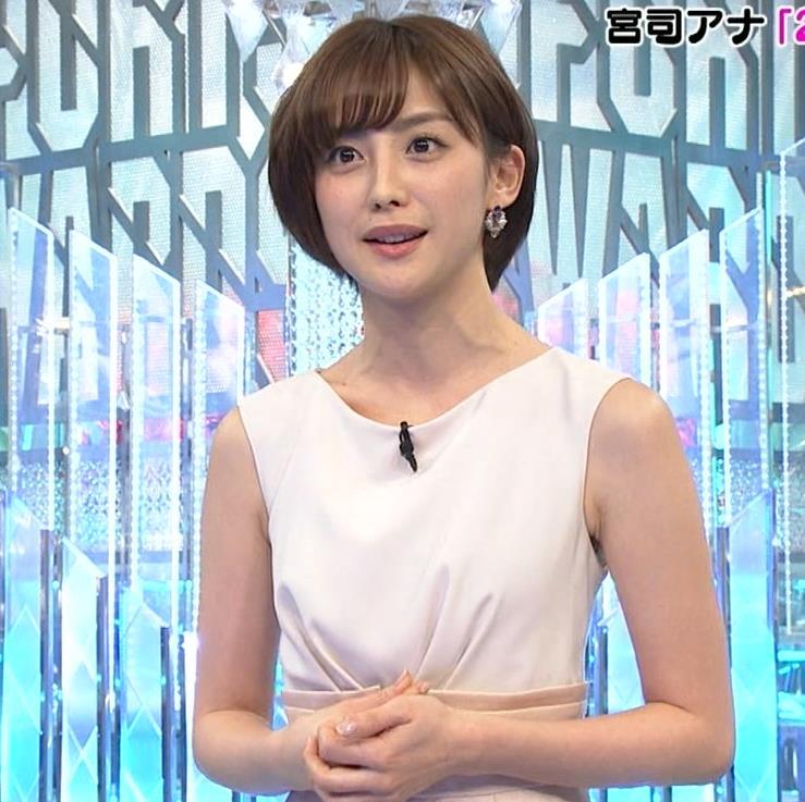 宮司愛海アナ セクシーなノースリーブキャプ・エロ画像4