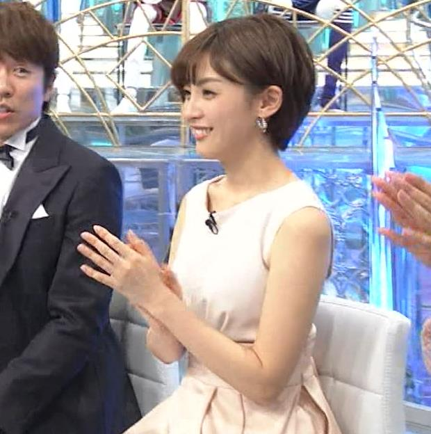 宮司愛海アナ セクシーなノースリーブキャプ・エロ画像5