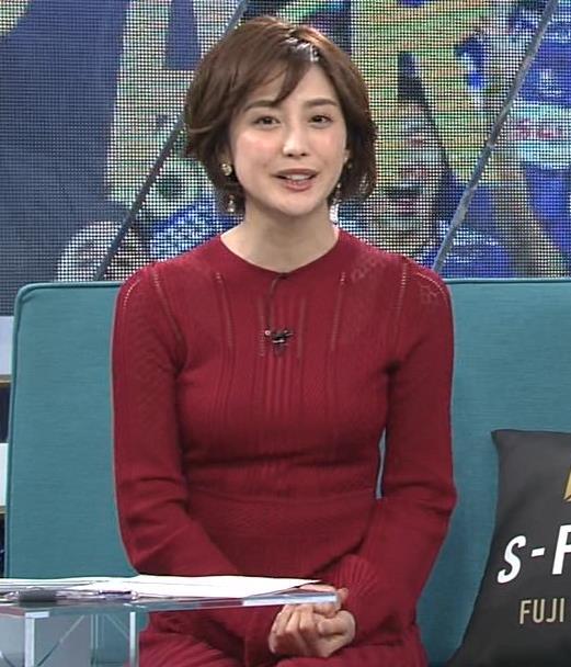 宮司愛美アナ ピチピチなニットでエロいおっぱいキャプ・エロ画像7