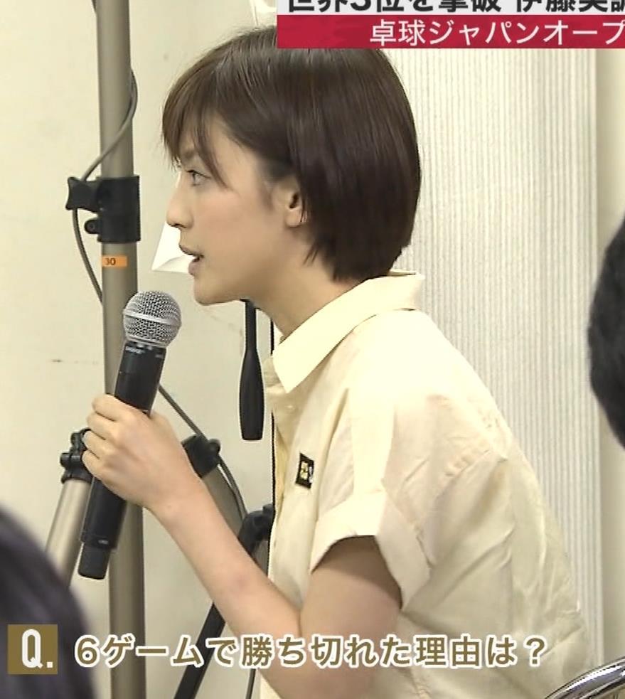 宮司愛海アナ ノースリーブ★ちっぱいキャプ・エロ画像3