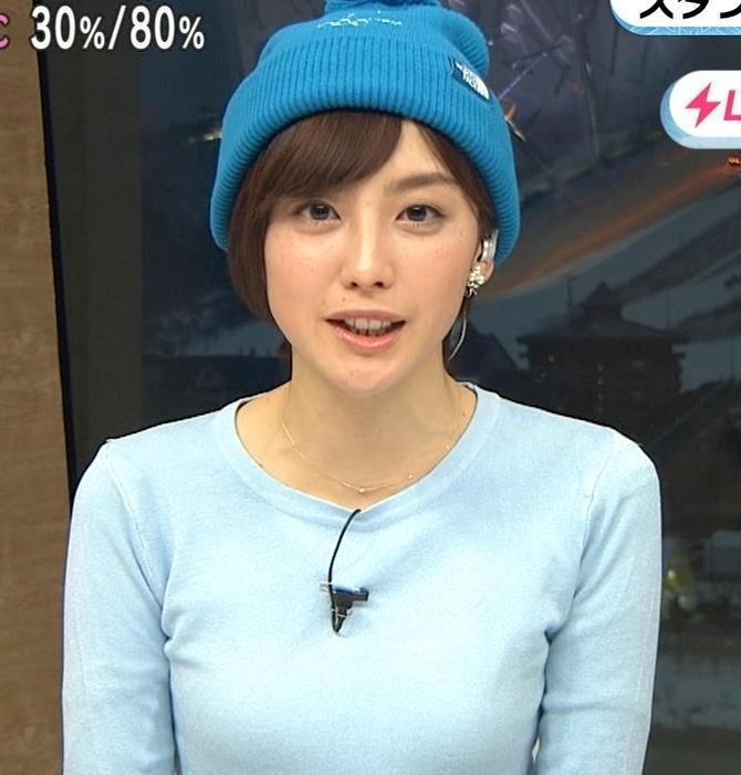 宮司愛海アナ 大きくないけどエロいニットおっぱいキャプ・エロ画像2