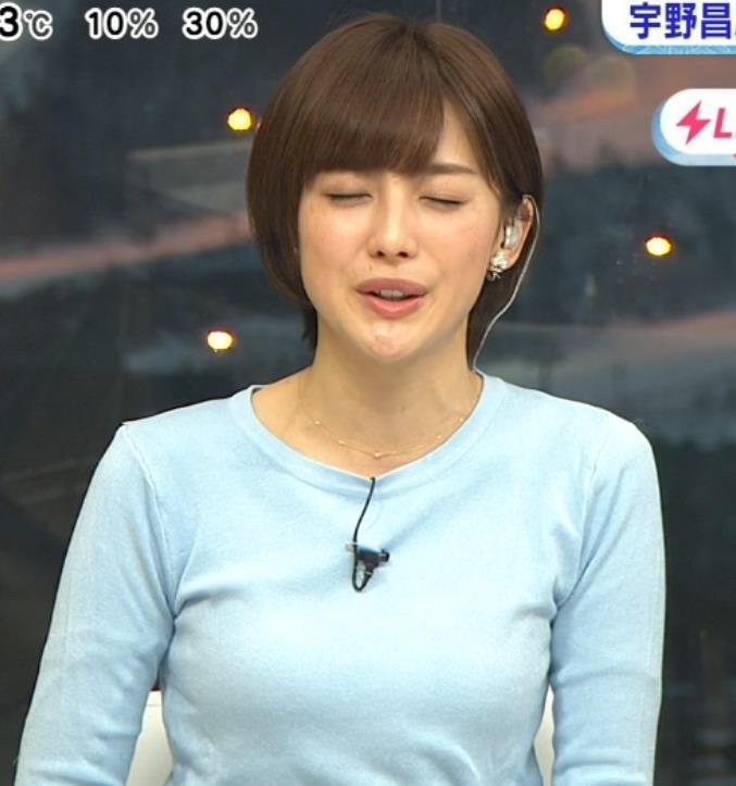 宮司愛海アナ 大きくないけどエロいニットおっぱいキャプ・エロ画像11