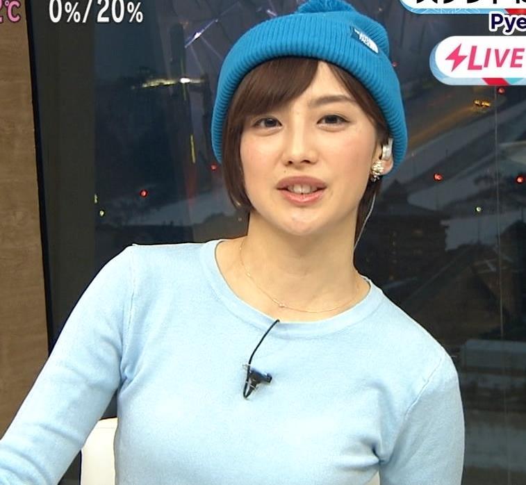 宮司愛海アナ 大きくないけどエロいニットおっぱいキャプ・エロ画像5