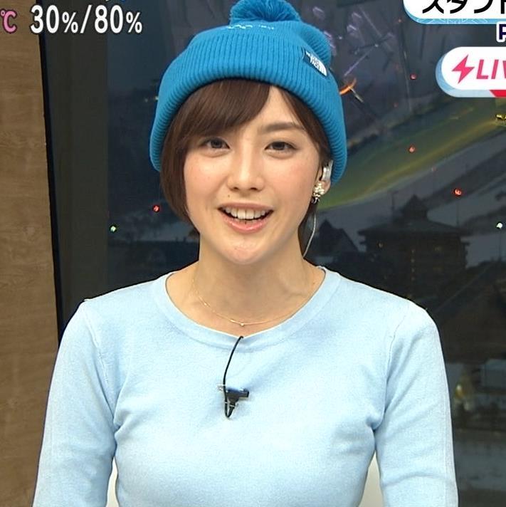 宮司愛海アナ 大きくないけどエロいニットおっぱいキャプ・エロ画像6