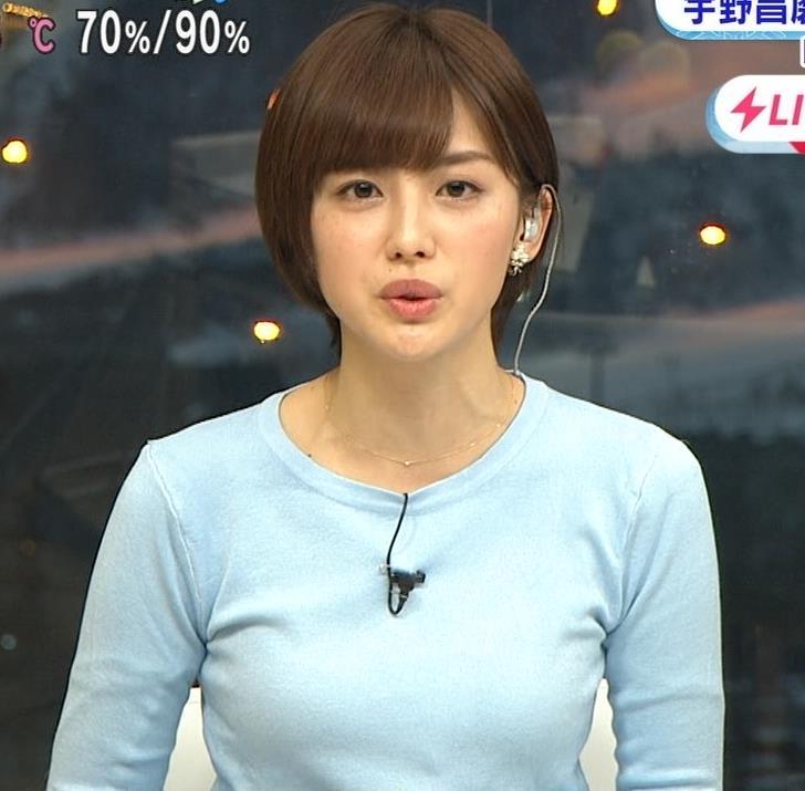 宮司愛海アナ 大きくないけどエロいニットおっぱいキャプ・エロ画像8