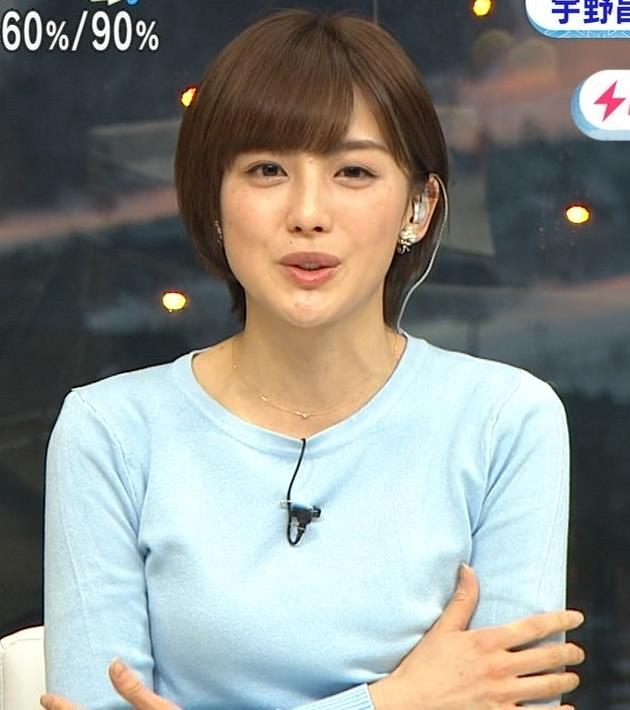 宮司愛海アナ 大きくないけどエロいニットおっぱいキャプ・エロ画像9