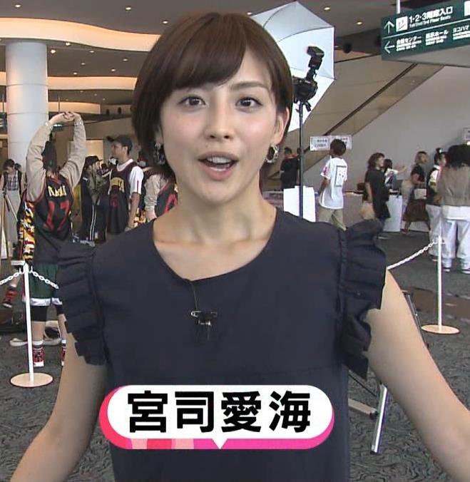 宮司愛海アナ  「めざましテレビ」 キャプ・エロ画像