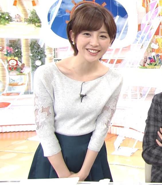 宮司愛海アナ 鎖骨露出!腕透け、乳寄せキャプ・エロ画像2