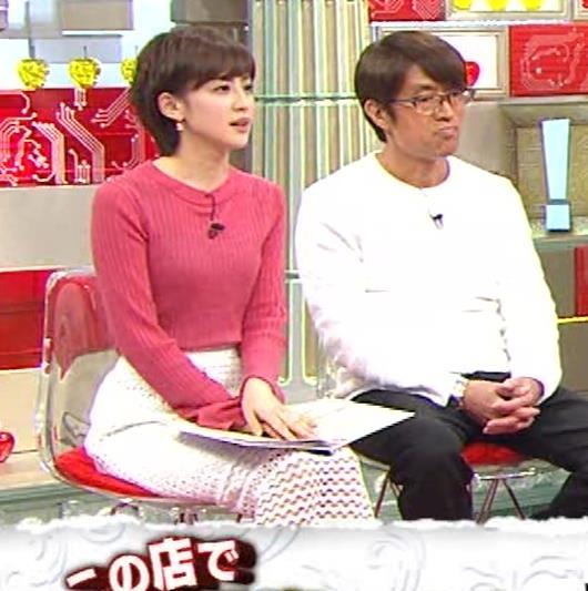 宮司愛海アナ ニットおっぱい(さまぁ~ずの神ギ問みんな大好きお金の疑問SP)キャプ・エロ画像2
