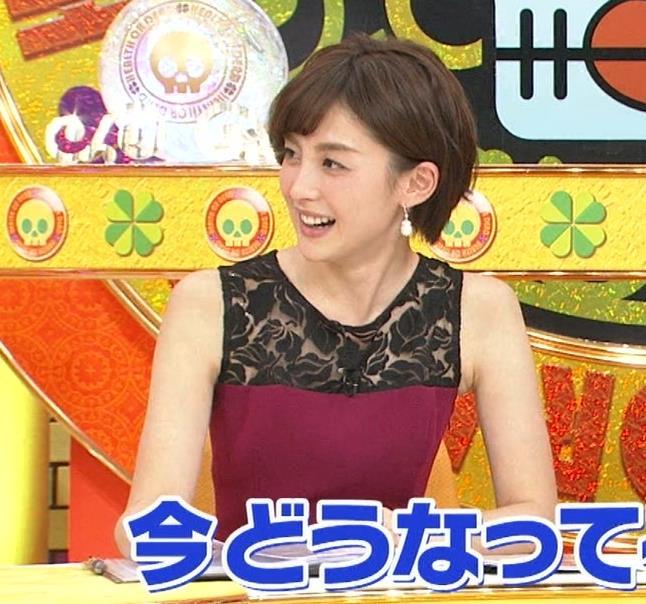宮司愛海アナ ノースリーブのワキがエロ!キャプ・エロ画像6