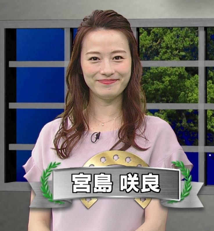 宮島咲良 「うまナビ!イレブン」 キャプ・エロ画像7