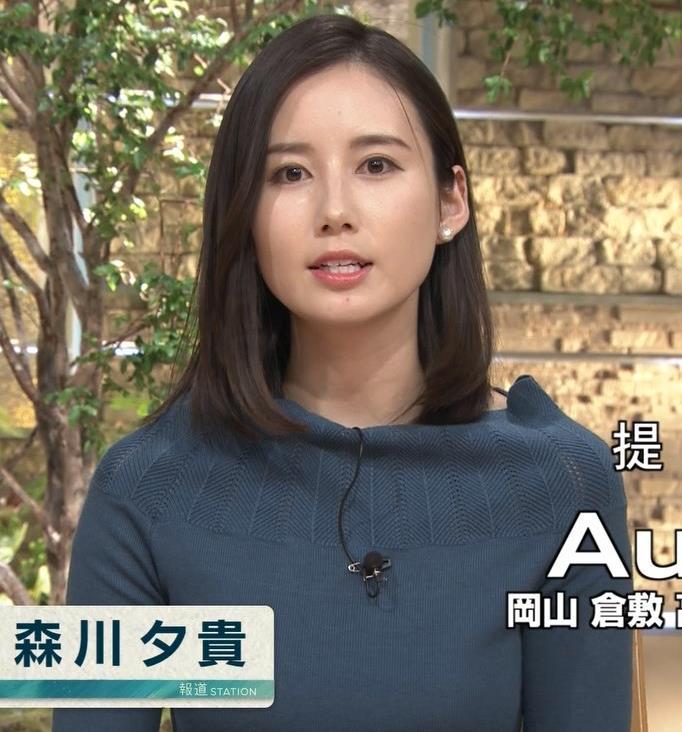 森川夕貴アナ 胸のふくらみがエロいニットキャプ・エロ画像