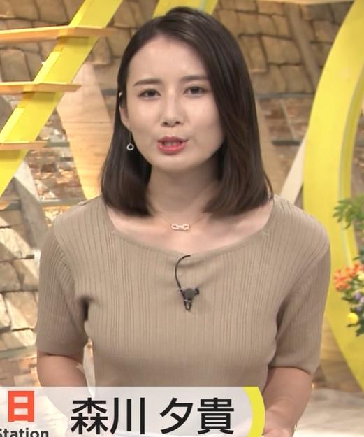 森川夕貴アナ 乳がエロいキャプ・エロ画像