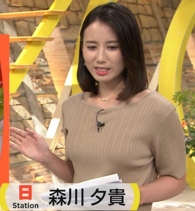 森川夕貴アナ 乳がエロいキャプ・エロ画像2