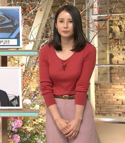 森川夕貴アナ ニット巨乳を両腕ではさむ!キャプ・エロ画像2