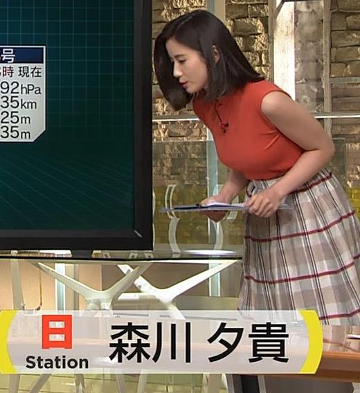 森川夕貴アナ ノースリーブニット乳がデカいキャプ・エロ画像