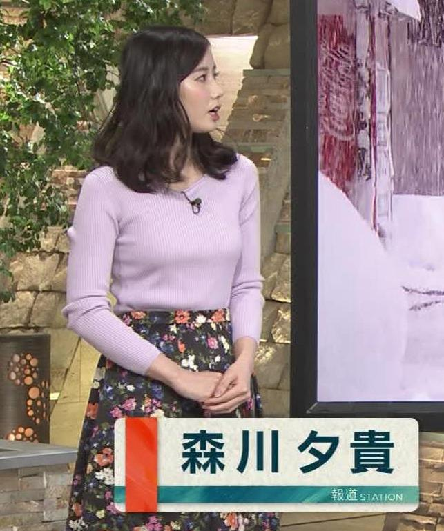 森川夕貴アナ 成長しているのか…ニットおっぱいキャプ・エロ画像4