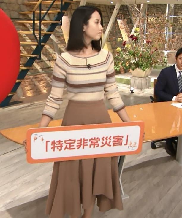 森川夕貴アナ カラダのラインがでるボーダーニットキャプ・エロ画像2