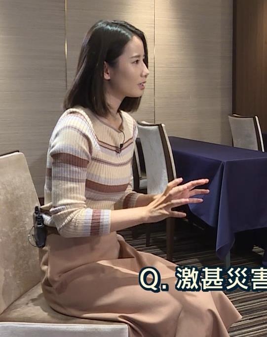 森川夕貴アナ カラダのラインがでるボーダーニットキャプ・エロ画像5