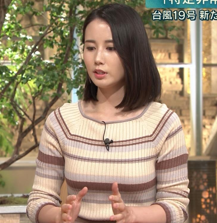 森川夕貴アナ カラダのラインがでるボーダーニットキャプ・エロ画像6