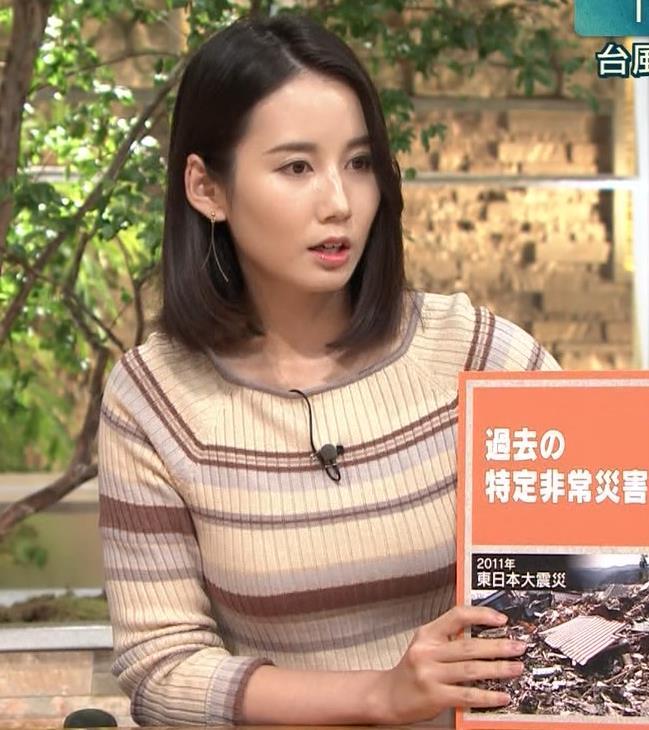 森川夕貴アナ カラダのラインがでるボーダーニットキャプ・エロ画像8