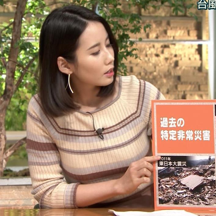 森川夕貴アナ カラダのラインがでるボーダーニットキャプ・エロ画像9
