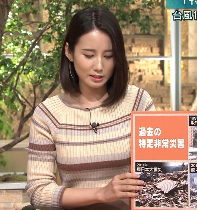 森川夕貴アナ カラダのラインがでるボーダーニットキャプ・エロ画像10