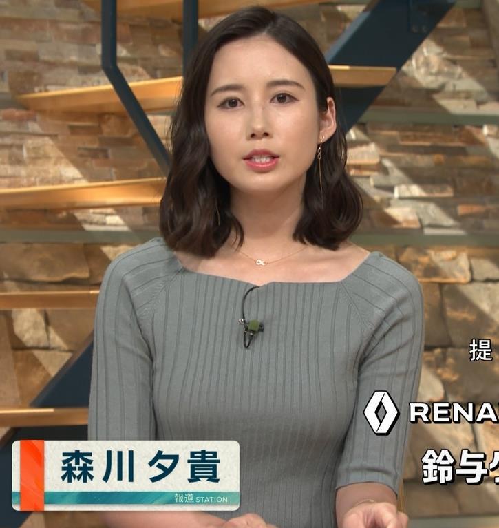 森川夕貴アナ おっぱいがエロいニットキャプ・エロ画像