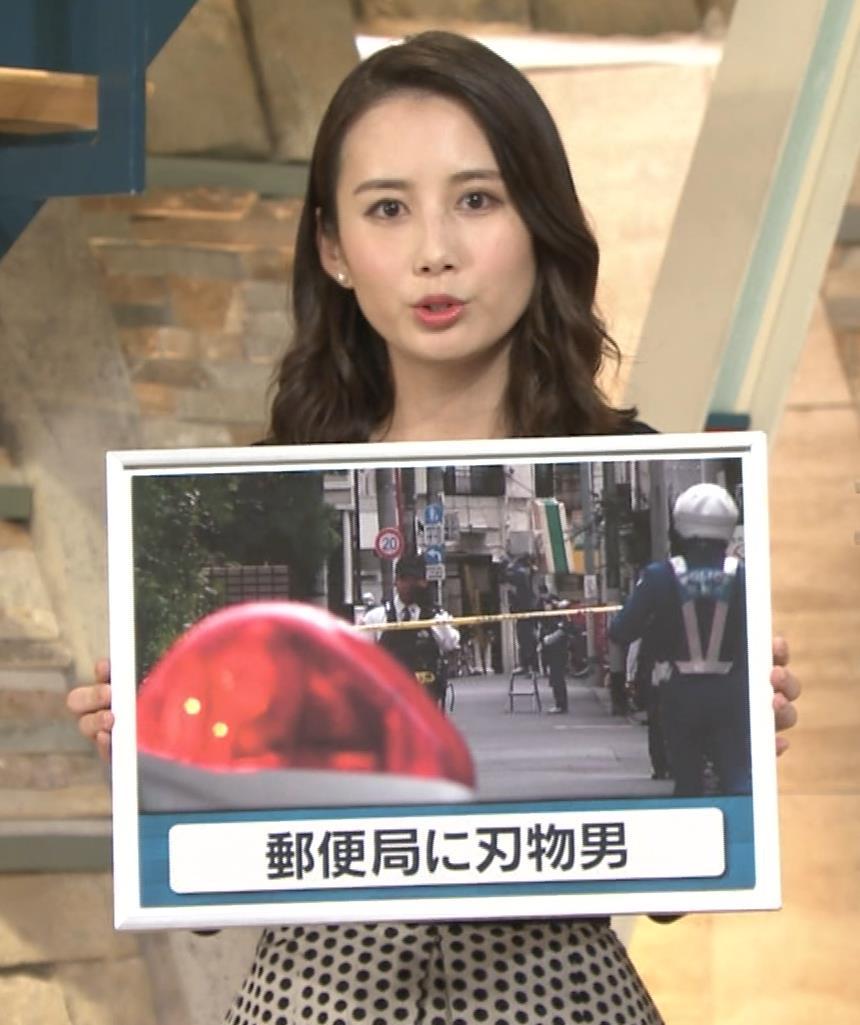 森川夕貴アナ 黒ニットの乳キャプ・エロ画像3