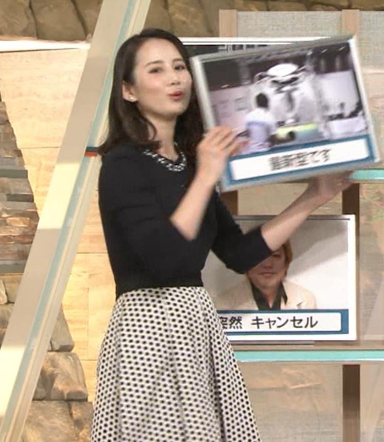 森川夕貴アナ 黒ニットの乳キャプ・エロ画像10