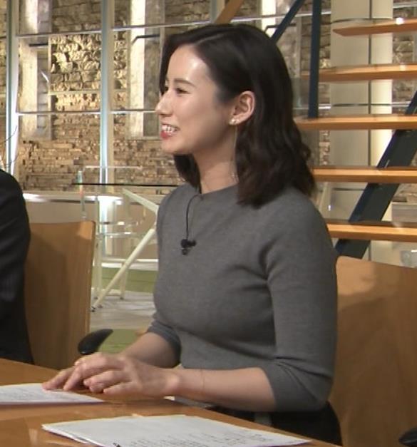 森川夕貴アナ 横乳がすごいことになってるキャプ・エロ画像3