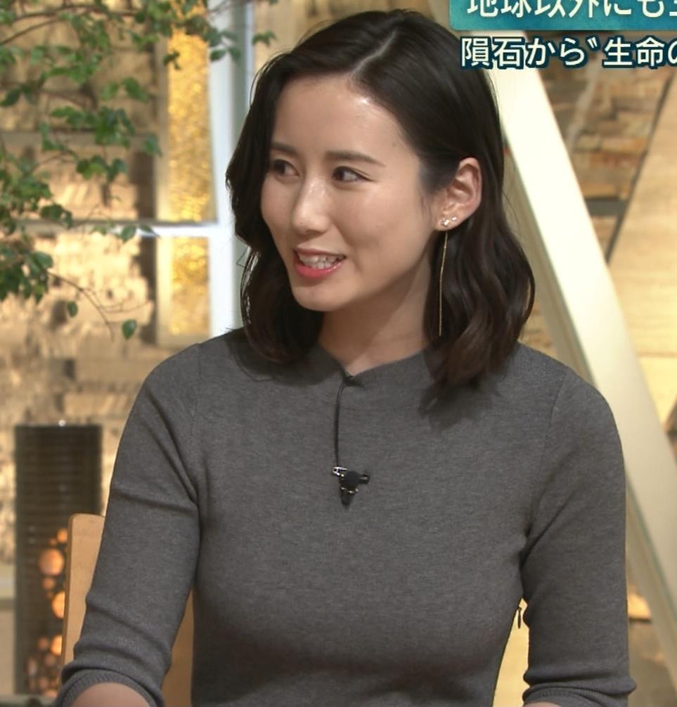 森川夕貴アナ 横乳がすごいことになってるキャプ・エロ画像7