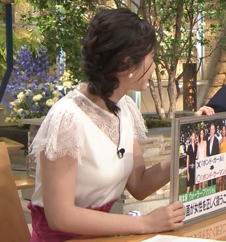 森川夕貴アナ これはまたエロいおっぱいキャプ・エロ画像8