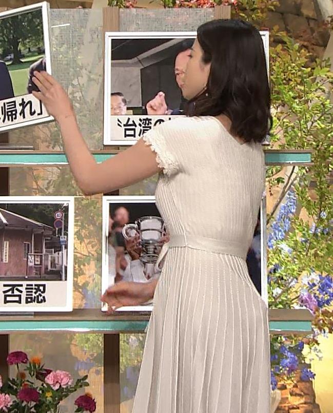 森川夕貴アナ 横乳が際立つキャプ・エロ画像4