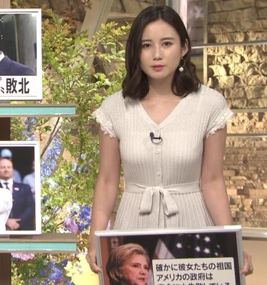 森川夕貴アナ 横乳が際立つキャプ・エロ画像6