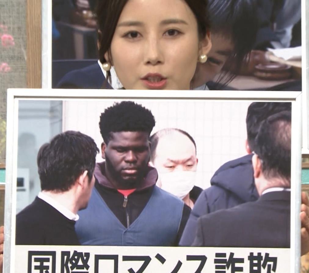 森川夕貴アナ 最近、巨乳キャラ化してるキャプ・エロ画像7