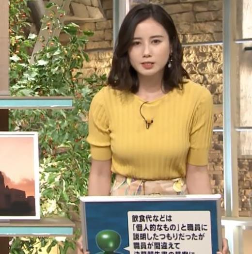森川夕貴アナ 最近おっぱいを強調してるキャプ画像(エロ・アイコラ画像)