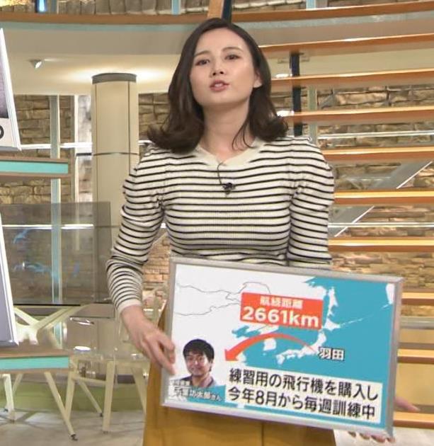 森川夕貴アナ 横縞シャツでおっぱいのラインが露わに!キャプ・エロ画像
