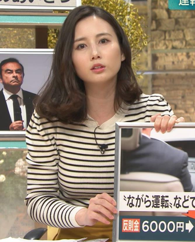 森川夕貴アナ 横縞シャツでおっぱいのラインが露わに!キャプ・エロ画像6