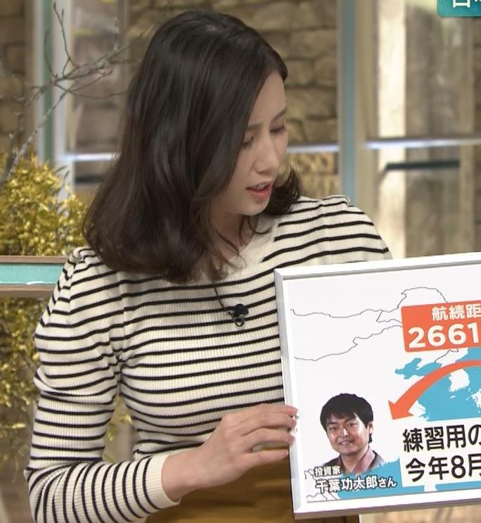 森川夕貴アナ 横縞シャツでおっぱいのラインが露わに!キャプ・エロ画像8