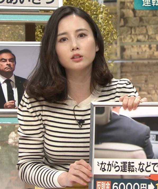 森川夕貴アナ 横縞シャツでおっぱいのラインが露わに!キャプ・エロ画像10