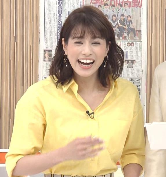 永島優美アナ 前かがみでシャツの中が見えたキャプ・エロ画像2
