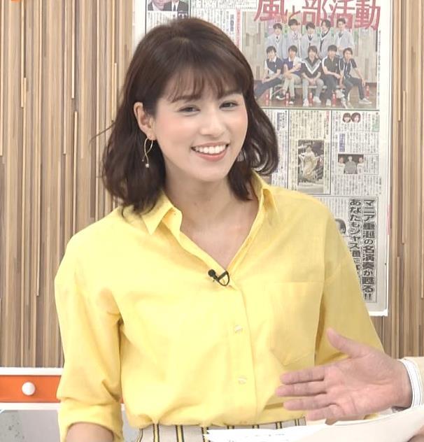 永島優美アナ 前かがみでシャツの中が見えたキャプ・エロ画像3