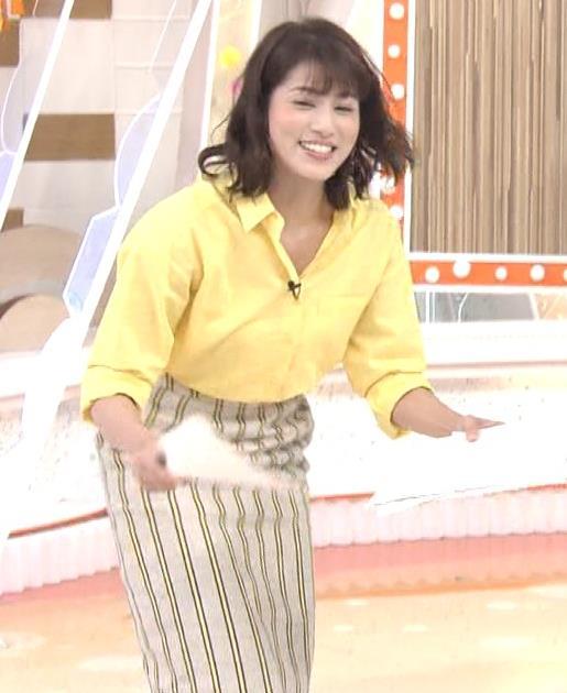 永島優美アナ 前かがみでシャツの中が見えたキャプ・エロ画像6
